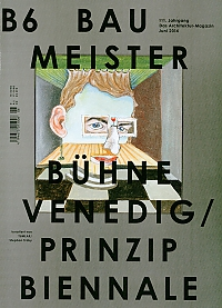 baumeister_2014_06