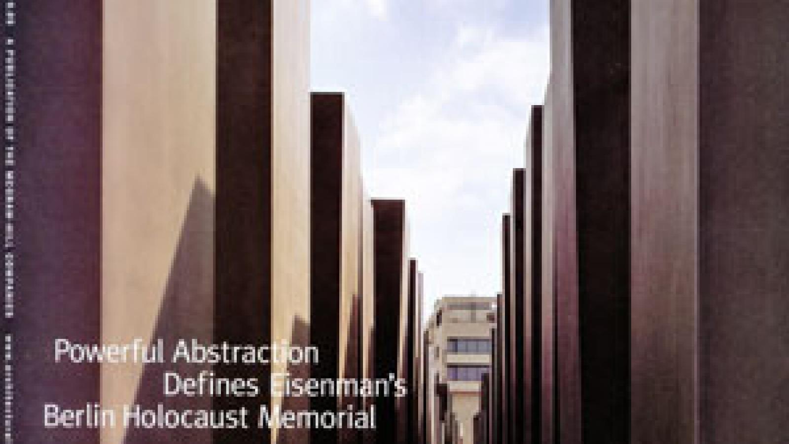 ArchitecturalRecord_2005_07