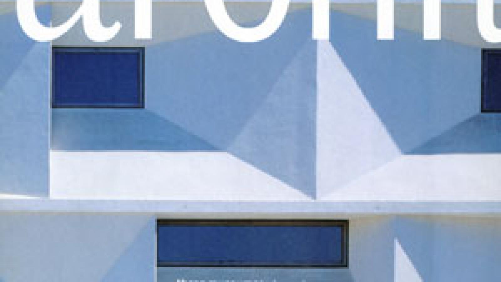 architecture_2003_03