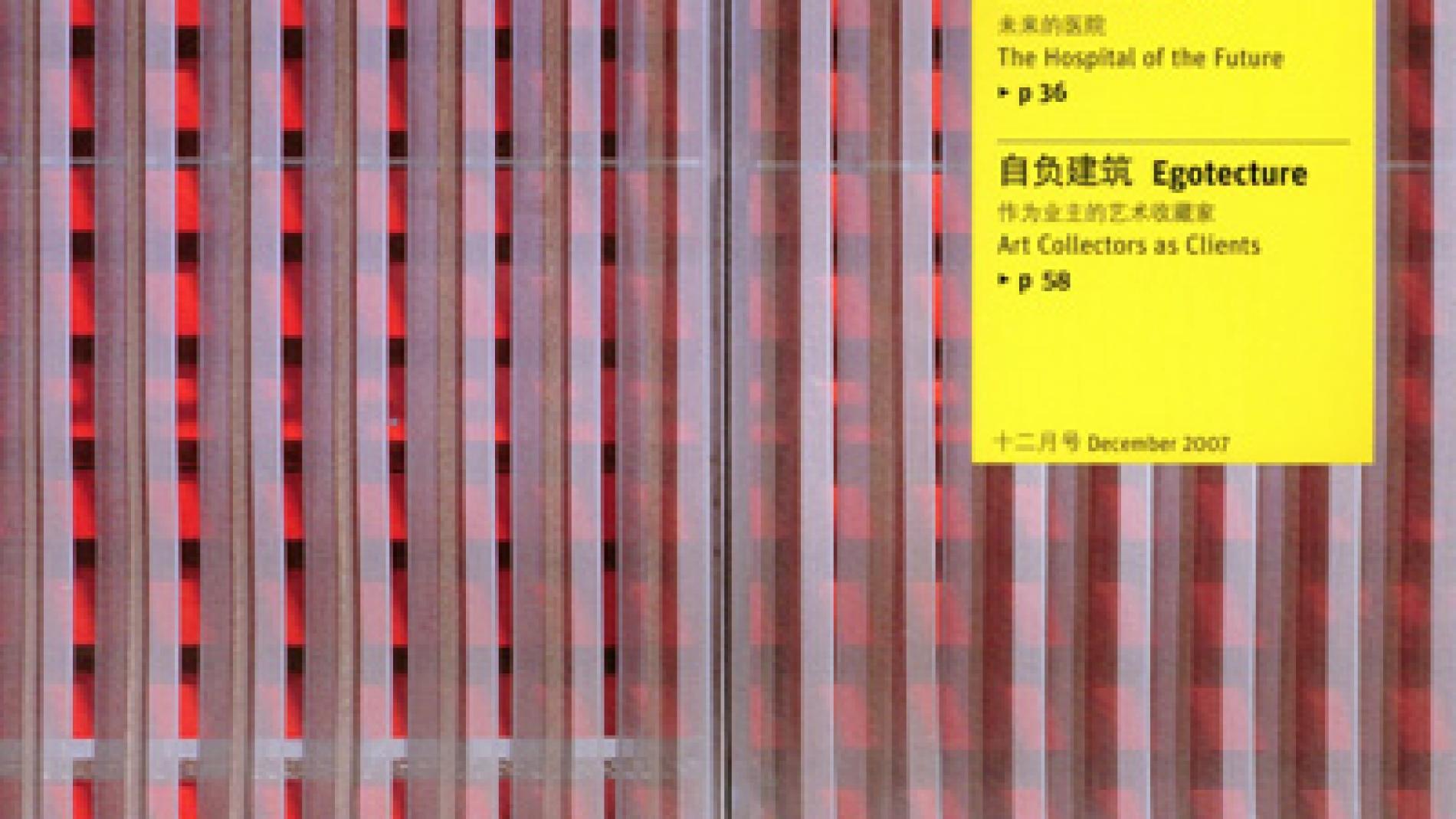 bauweltCN_2007_012