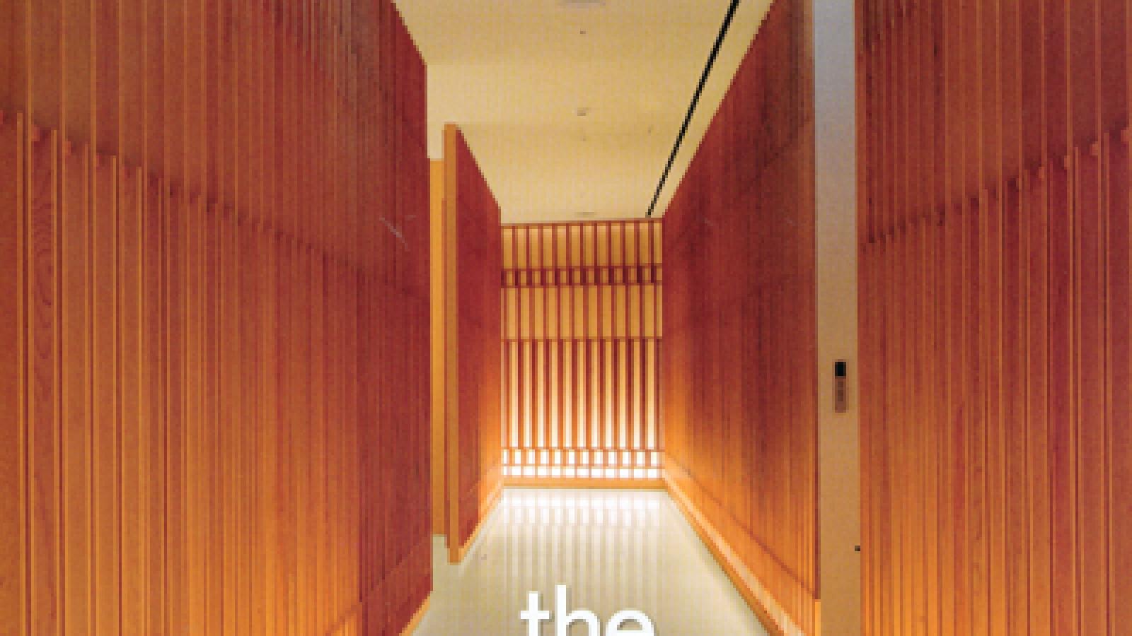 Hospitality Design May 2016