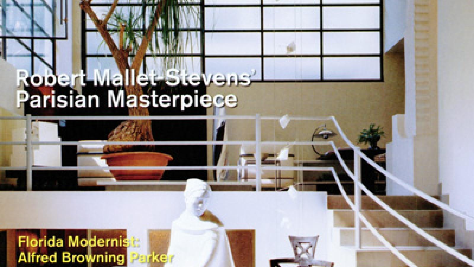 modernism_2008_07