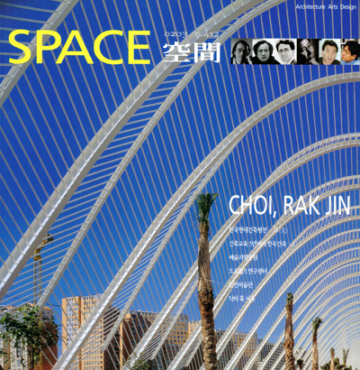 space_412_2002