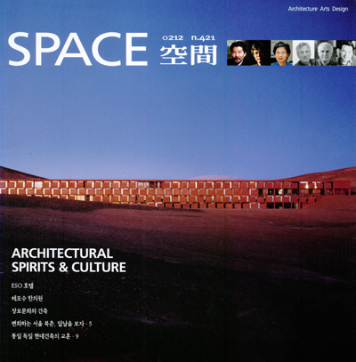 space_421_2002