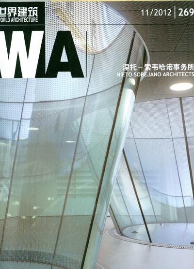 WorldArchitecture_2012_11
